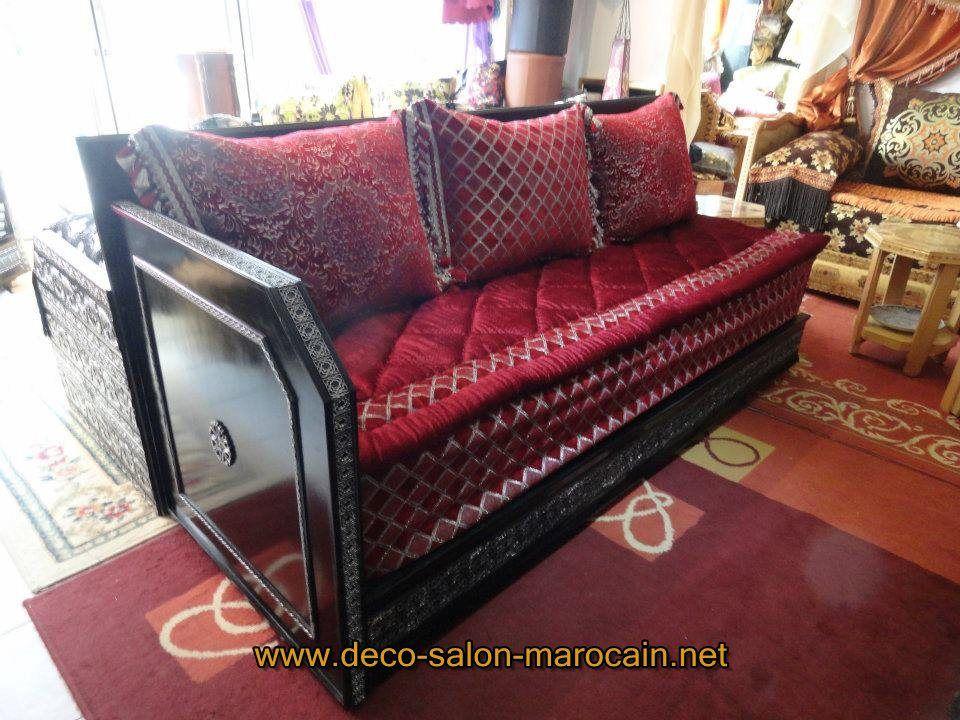 Salon marocain moderne 2015 en photos